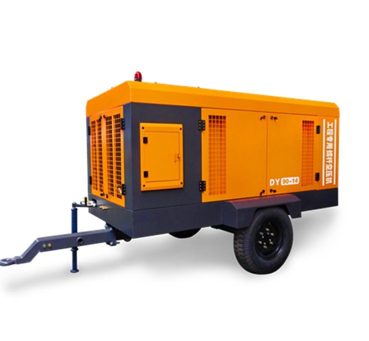 工程专用电移系列移动