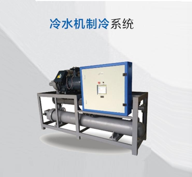 冷水机制冷系统