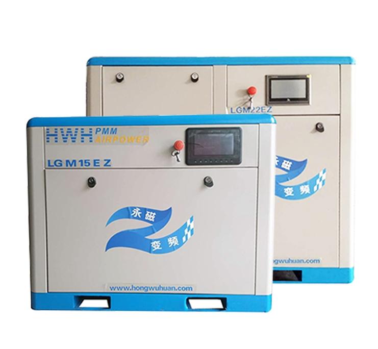 永磁变频螺杆机7.5-375KW